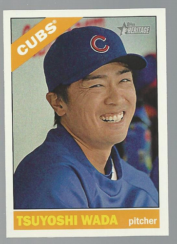 Photo of 2015 Topps Heritage #322 Tsuyoshi Wada