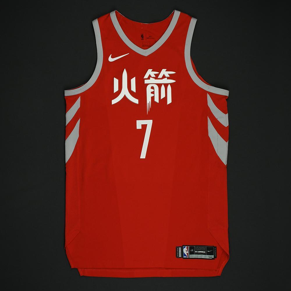 Joe Johnson - Houston Rockets - Game-Worn 'City' Chinese New Year Jersey -2017-18 Season
