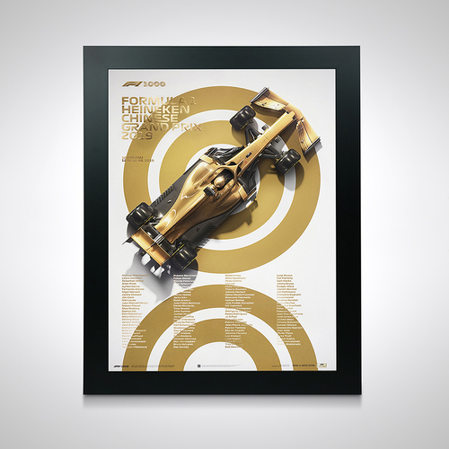 Photo of Framed 1000th GP Limited Edition Poster Gold