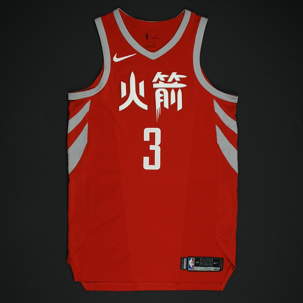 Chris Paul - Houston Rockets - Game-Worn 'City' Chinese New Year Jersey -2017-18 Season - Double-Double