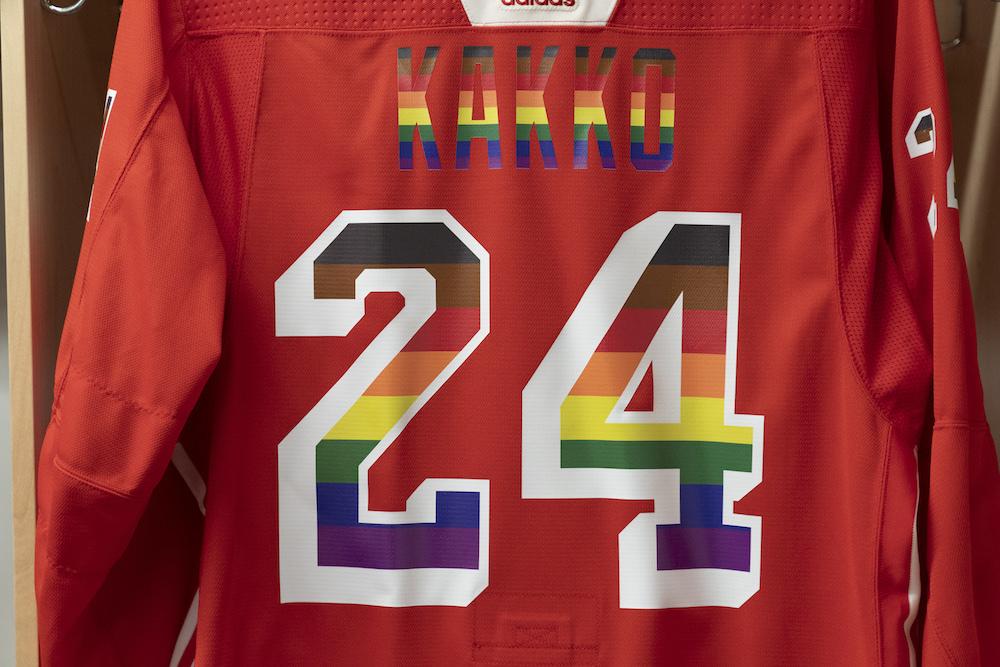 Autographed Pride Night Warm-Up Jersey: #24 Kaapo Kakko - New York Rangers