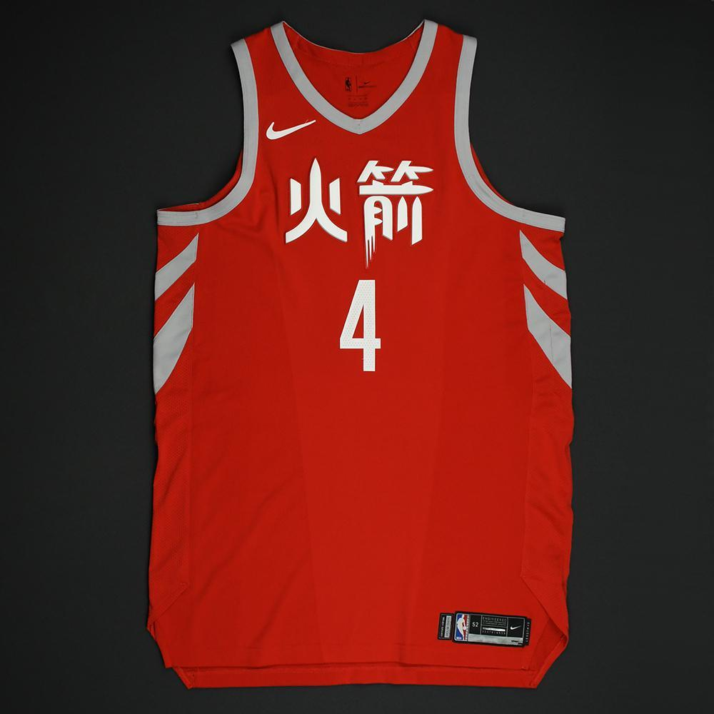 new style d5414 71531 PJ Tucker - Houston Rockets - Game-Worn 'City' Chinese New ...