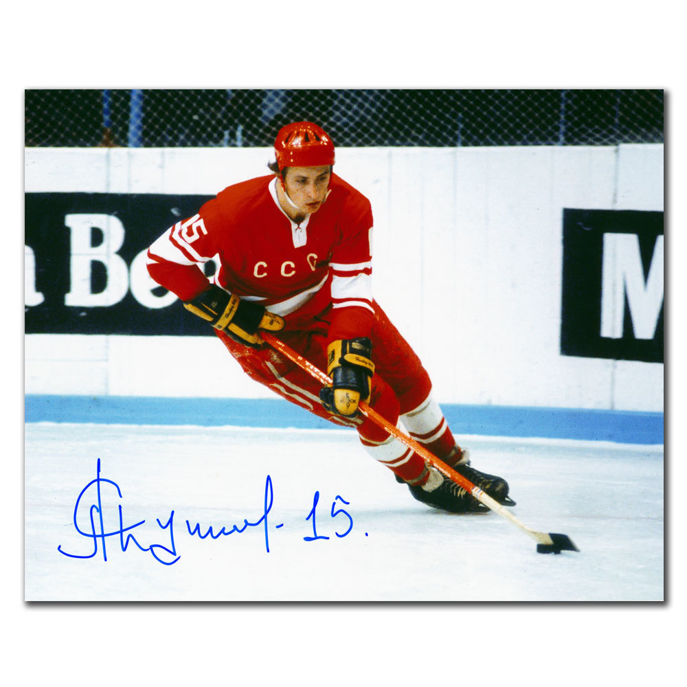 Alexander Yakushev Team CCCP Russia Autographed 8x10