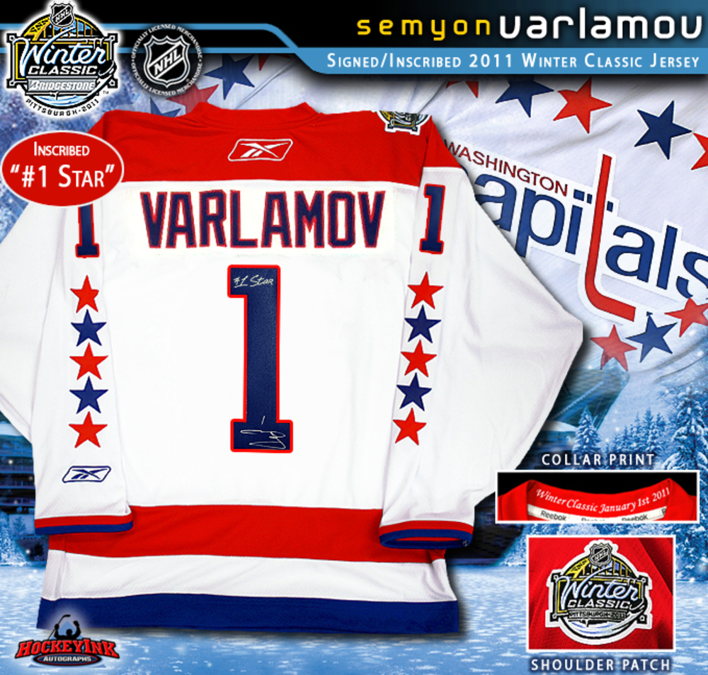 SEMYON VARLAMOV Signed/Inscribed
