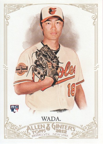 Photo of 2012 Topps Allen and Ginter #252 Tsuyoshi Wada RC