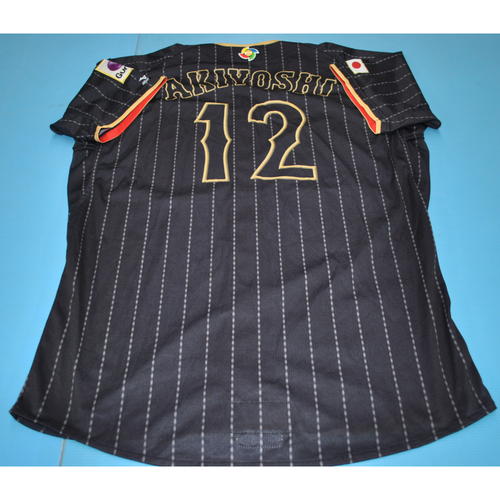Photo of 2017 World Baseball Classic Game-Used Jersey - Ryo Akiyoshi (Size XL)