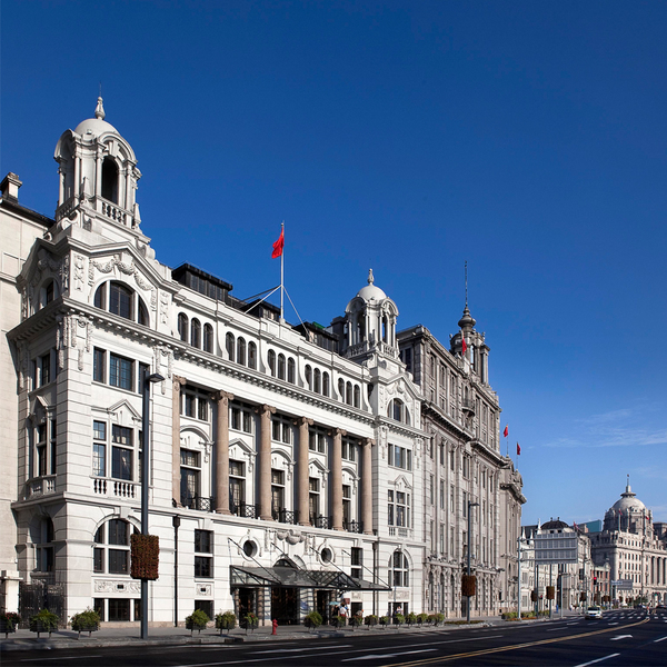 Photo of Experience the Heritage of Waldorf Astoria Shanghai on the Bund