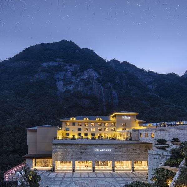 Photo of Explore Mount Sanqingshan