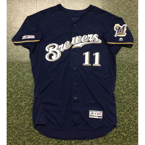 Photo of Mike Moustakas 2019 Game-Used Navy Alternate Jersey