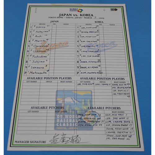 Photo of Game-Used Lineup Card - 2009 World Baseball Classic - Round 1 - Tokyo - Japan vs Korea - 3/7/2009 - Korea Dugout