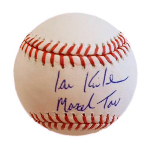 "Photo of Ian Kinsler ""Mazel Tov"" Autographed Baseball"