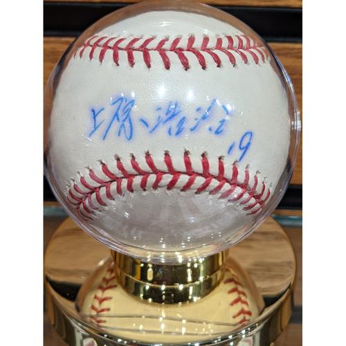Photo of Koji Uehara #19 Kanji Script Autographed Baseball