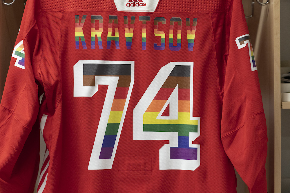 Autographed Pride Night Warm-Up Jersey: #74 Vitali Kravtsov - New York Rangers