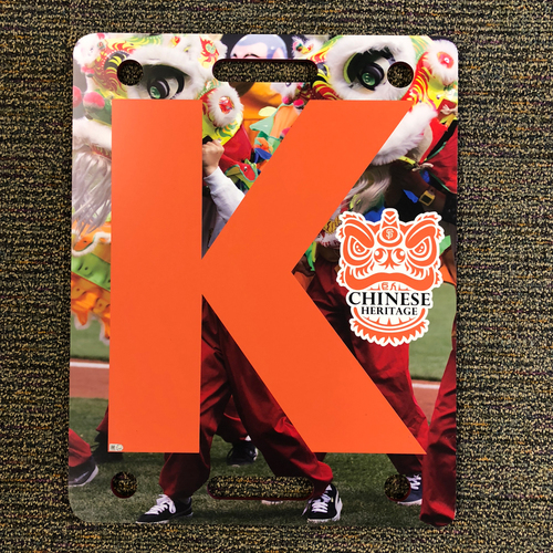 Photo of 2018 San Francisco Giants - Strikeout K Board - Chinese Heritage Night