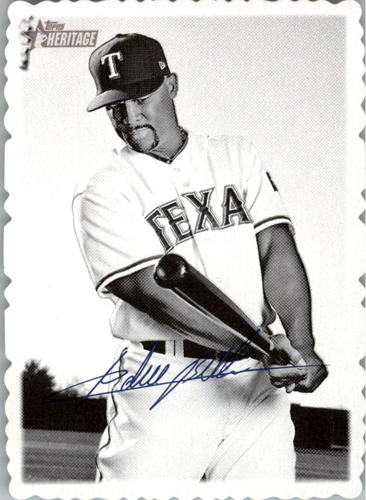 Photo of 2018 Topps Heritage High Number '69 Topps Deckle Edge #21 Adrian Beltre