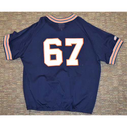 Photo of Detroit Tigers #67 Blue Pullover Quarter Zip Jersey with Pockets (NOT MLB AUTHENTICATED)
