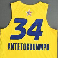 Giannis Antetokounmpo - Game-Worn 2021 NBA All-Star Jersey - 1st Half - Most Valuable Player