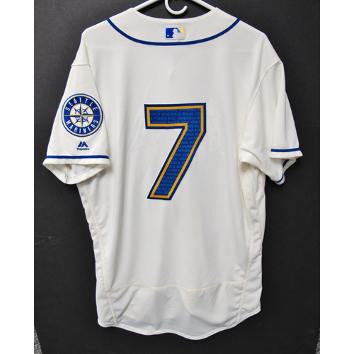 Photo of Seattle Mariners Marco Gonzales Game-Used Marineros Jersey (Salute to Latin American) 9-15-2019