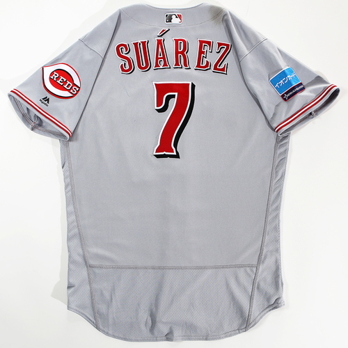 Photo of 2018 Japan Series Game-Used Jersey - Eugenio Suarez - Size 46