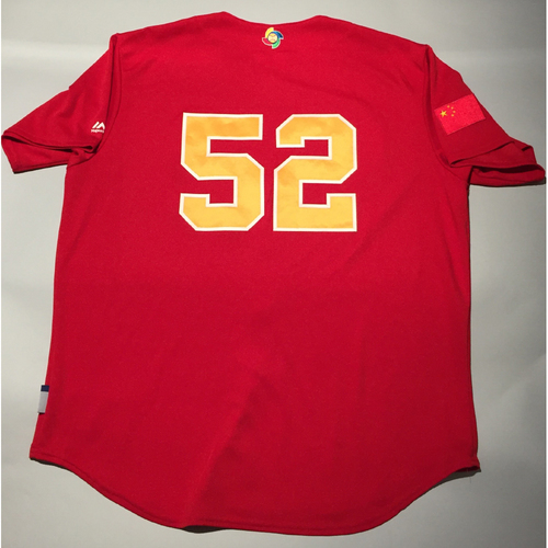 2017 WBC: China Game-Used Batting Practice Jersey, #52
