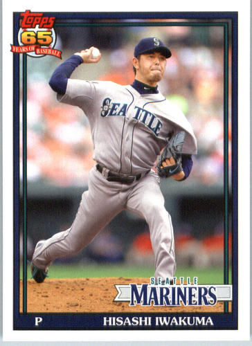 Photo of 2016 Topps Archives #266 Hisashi Iwakuma