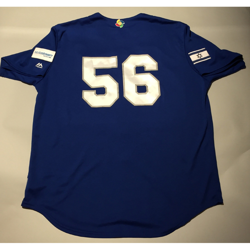 2017 WBC: Israel Game-Used Batting Practice Jersey, #56