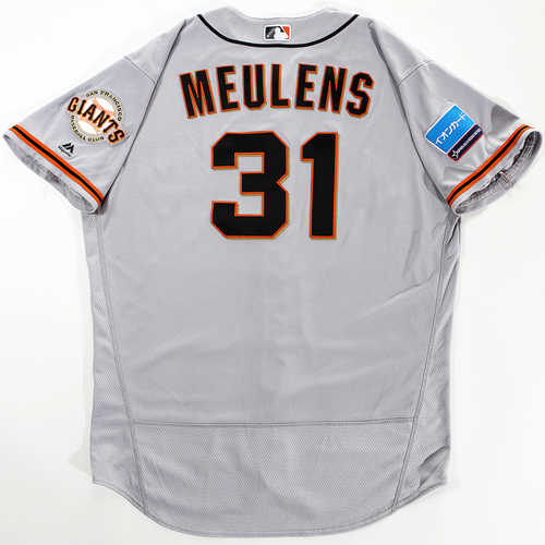 Photo of 2018 Japan Series Game-Used Jersey - Hensley Meulens - Size 50