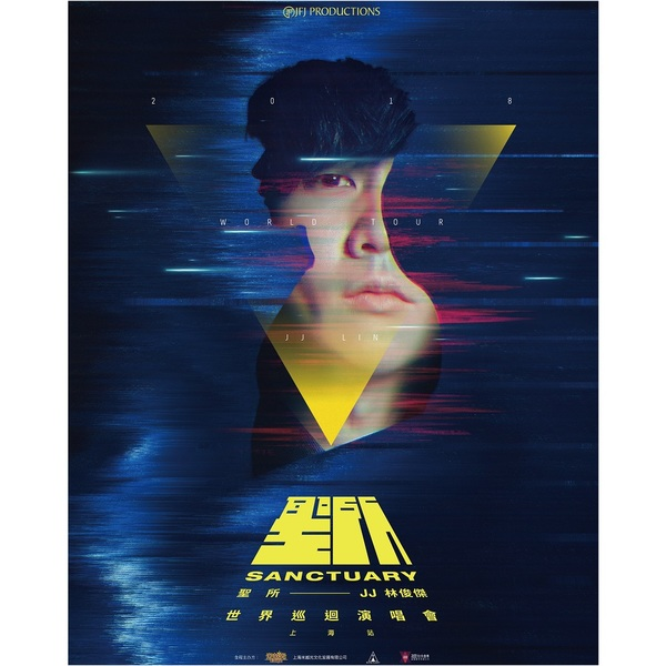 Click to view JJ Lin Sanctuary World Tour Concert Category 1 Tickets.