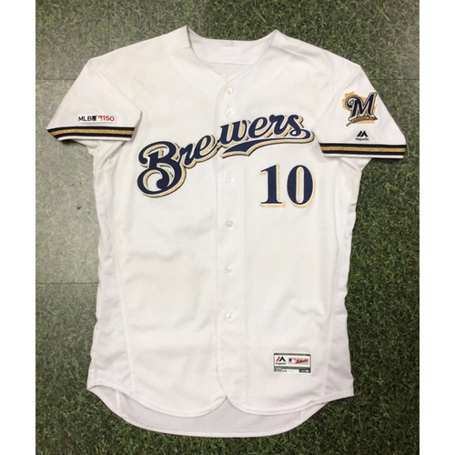 Photo of Yasmani Grandal 2019 Game-Used Home White Jersey
