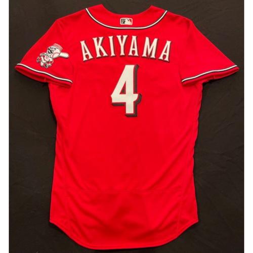 Photo of Shogo Akiyama -- 2021 Los Rojos Jersey -- Team Issued -- Size: 44