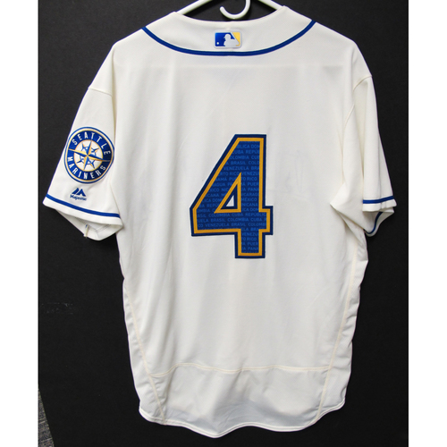 Photo of Seattle Mariners Keon Broxton Game-Used Marineros Jersey (Salute to Latin American) 9-15-2019