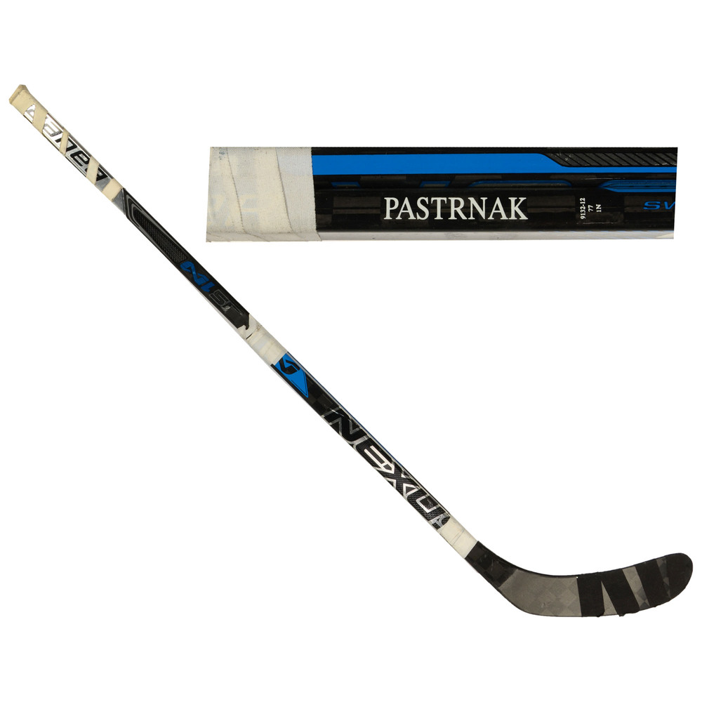David Pastrnak Boston Bruins Team Czech Republic 2016 World Cup of Hockey Tournament-Used Bauer Nexus 1N Broken Hockey Stick  - 2