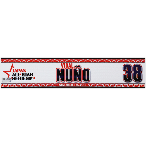 Photo of 2018 Japan Series Game-Used Locker Tag - Vidal Nuno -  Rays