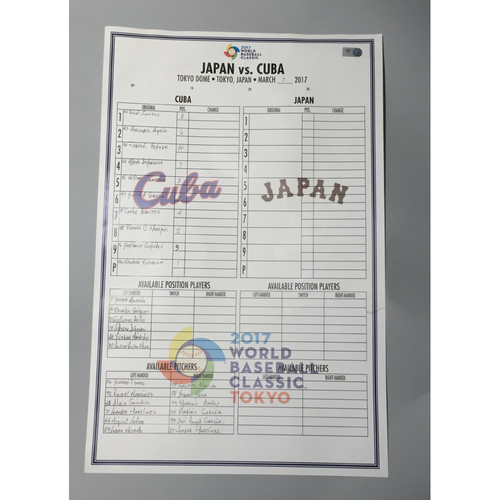 2017 WBC: Game-Used Line-Up Card - Japan vs. Cuba, Round 1 - 3/7/17