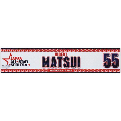 Photo of 2018 Japan Series Game-Used Locker Tag - Hideki Matsui -  Yankees