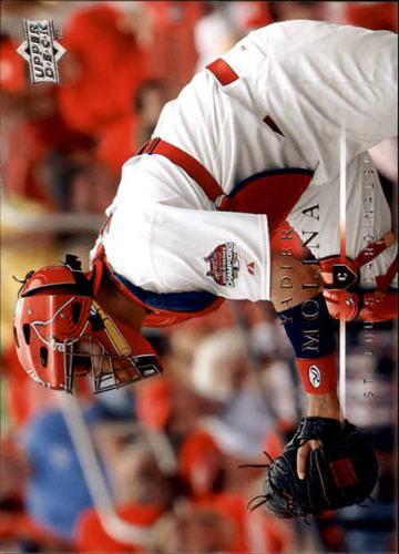 Photo of 2008 Upper Deck #66 Yadier Molina