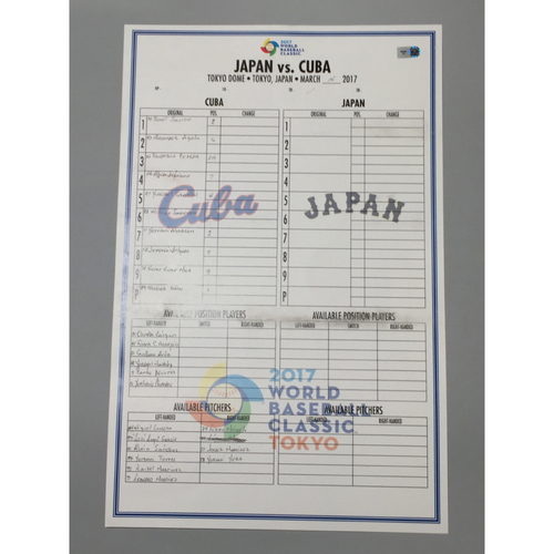 2017 WBC: Game-Used Line-Up Card - Cuba vs. Japan - 3/14/17