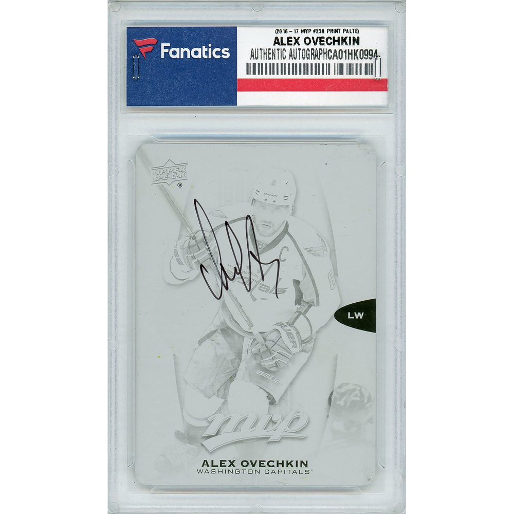 Alex Ovechkin Washington Capitals Autographed 2016-17 Upper Deck MVP #239 Printing Plate Card - LE of 1