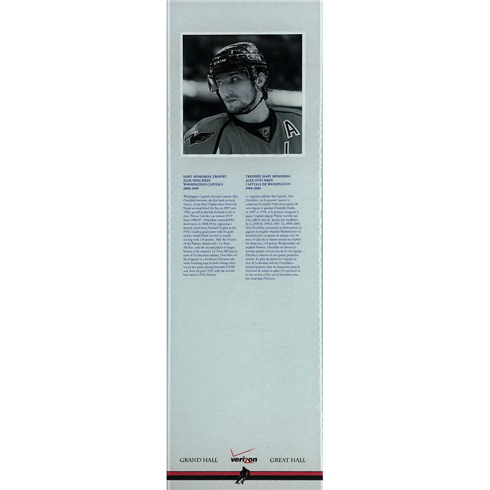 Alex Ovechkin 2008-09 Hart Trophy Plexiglass Plaque - Once on Display in the HOF's Great Hall