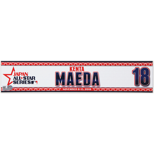 Photo of 2018 Japan Series Game-Used Locker Tag - Kenta Maeda -  Dodgers