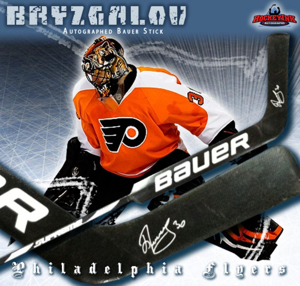 ILYA BRYZGALOV Signed Bauer Stick - Philadelphia Flyers