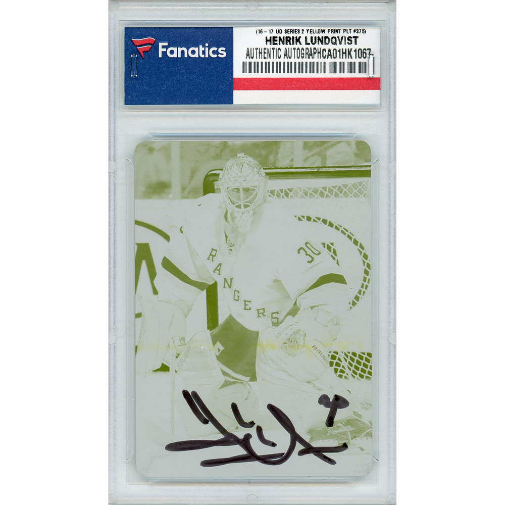 Henrik Lundqvist New York Rangers Autographed 2016-17 Upper Deck Series Two #375 Yellow Printing Plate Card - LE of 1