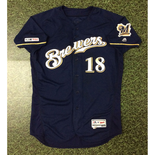 Photo of Keston Hiura 2019 Game-Used Navy Alternate Jersey (05/22: 1st HR at Miller Park; 07/15: 3-4, 2B, 3B, SB)