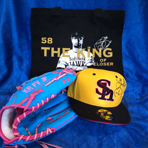 Photo of UMPS CARE AUCTION: Dennis Sarfate Special Package (Glove, Cap and Bag)