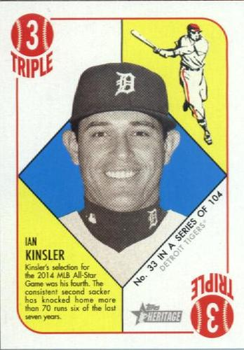 Photo of 2015 Topps Heritage '51 Collection #33 Ian Kinsler