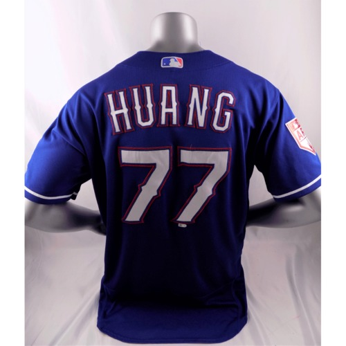 Photo of Team-Issued Blue Jersey - Wei-Chieh Huang