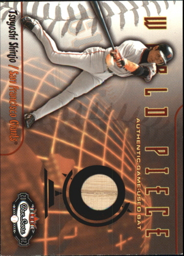 Photo of 2002 Fleer Box Score World Piece Game Used #2 Tsuyoshi Shinjo Bat