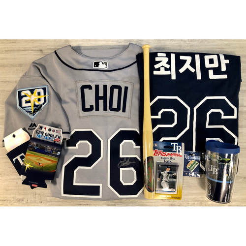 Photo of Rays Baseball Foundation Player Package: Ji-Man Choi