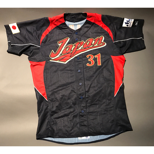 2009 World Baseball Classic Jersey - Japan Road Jersey, Watanabe #31
