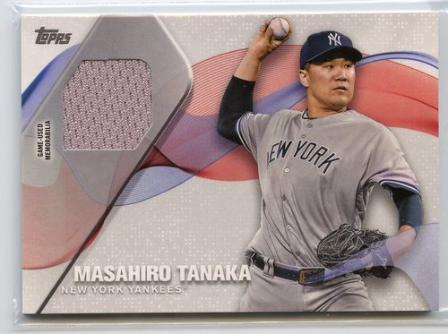 Photo of 2017 Topps Major League Materials Masahiro Tanaka